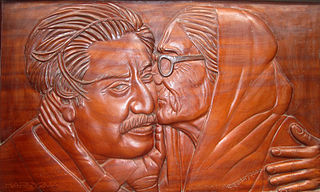 Sheikh Mujibur Rahman portrait (made by wood).jpg