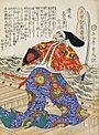 Shimizu Muneharu.jpg
