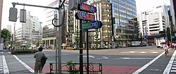 Shinbashi Intersection -01.jpg