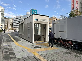 Shintomichō Station (Tokyo)