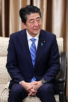 Shinzō Abe in iran 2019.jpg