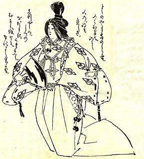 Shizuka Gozen Japanese noble