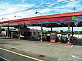 Shuishang Station, Formosa Petroleum Station 20120811.jpg