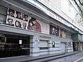 Shutdown movie theater at new-coronavirus.jpg