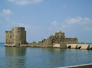 Sidon Sea Castle - Image: Sidon Sea Castle