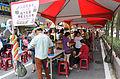 Sign of Futai Village Duanwu Festival Carnival on Tent 20150613.jpg