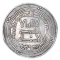 Silver Dirham transparent background.png