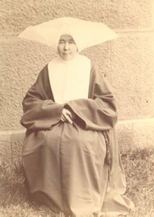 Sisters of Charity Hospital (Buffalo) - Sister Ursula Mattingly, DC, first administrator of the hospital.