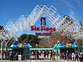 Six Flags Magic Mountain (13208988393).jpg