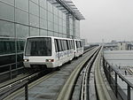 SkyLine-Begegnung Frankfurt Flughafen.jpg