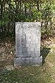 Soldatenfriedhof Spratzern 010.jpg