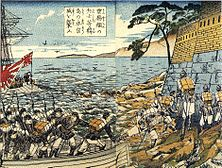 Soldiers from the Un'yō attacking the Yeongjong castle on a Korean island (woodblock print, 1876).jpg