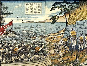 Ganghwa Island incident - Image: Soldiers from the Un'yō attacking the Yeongjong castle on a Korean island (woodblock print, 1876)
