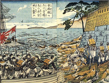 Landing of Japanese marines from the Un'yo at Ganghwa Island, Korea, in the 1875 Ganghwa Island incident Soldiers from the Un'yo attacking the Yeongjong castle on a Korean island (woodblock print, 1876).jpg