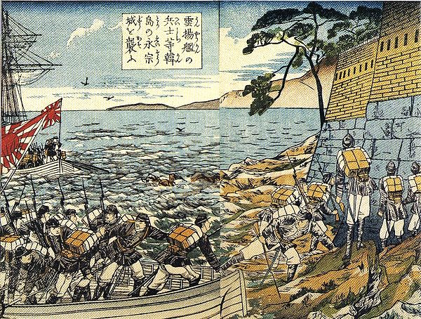 Japanese marines landing from the Unyo at Yeongjong Island which is near Ganghwa Soldiers from the Un'yo attacking the Yeongjong castle on a Korean island (woodblock print, 1876).jpg