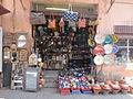 Souks Marrakech 039.JPG