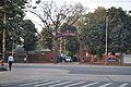 South Gate - Fort William - Kidderpore Road - Kolkata 2013-12-02 1065.JPG