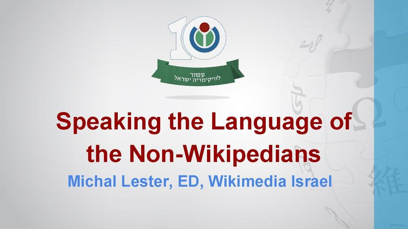 File:Speaking the Language of the Non-Wikipedians by Michal Lester.pdf