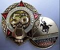 Sredarmy souvenir badges.jpg