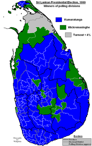 Sri Lankan presidential election, 1999 - Image: Sri Lankan Presidential Election 1999