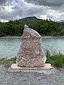Stèle aux radeliers (Embrun) de la Durance - 2.jpg