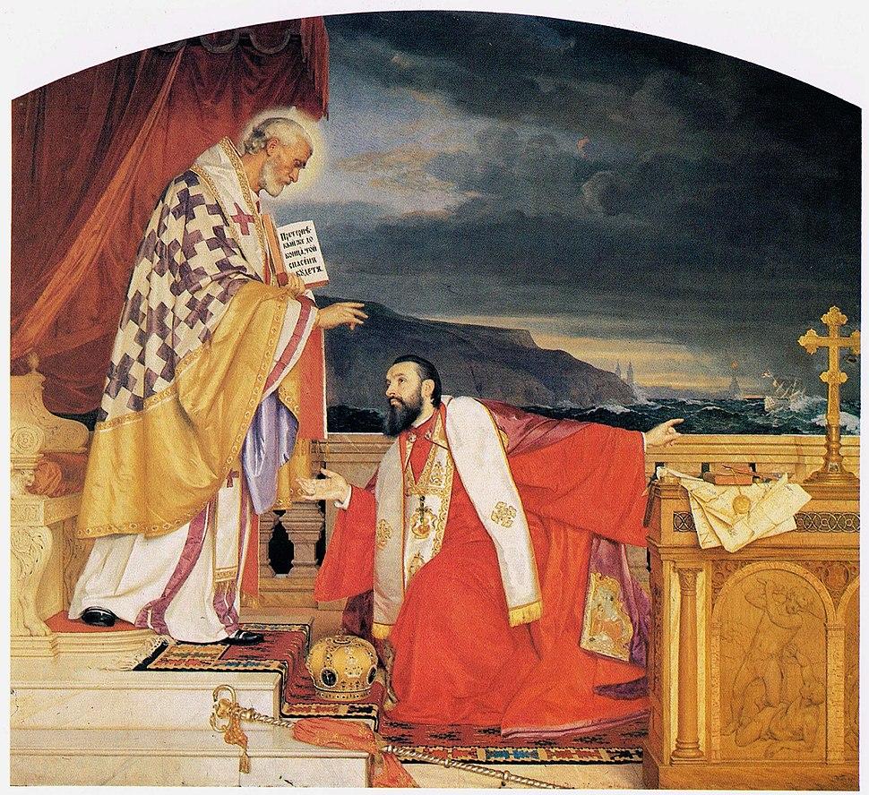 St. Nikola and Patriarch Lukijan
