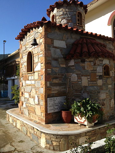 St. Paraskeve Convent, Acharnes, Attika, Greece 01.jpg