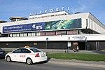 St. Petersburg (Leningrad) - Pulkovo (LED - ULLI) AN2334293.jpg