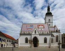 St Marks Church Zagreb.jpg