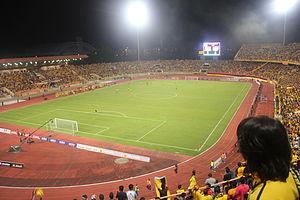Negeri Sembilan FA - Image: Stadium Tuanku Abdul Rahman, Paroi