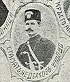 Stamat Nedelchev.JPG