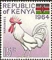 Stamp-kenya1964-cock.jpeg