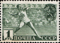 Stamp Soviet Union 1940 CPA745.png