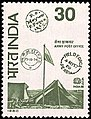 Stamp of India - 1980 - Colnect 145657 - India 80 International Stamp Exhibition - Army post office.jpeg