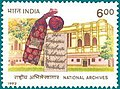 Stamp of India - 1992 - Colnect 164305 - National Archives Building New Delhi.jpeg