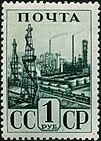 Stamp of USSR 0786.jpg