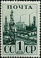 Stamp of USSR 0786.jpg