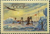 Stamp of USSR 1893.jpg