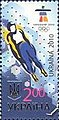 Stamp of Ukraine s1028.jpg