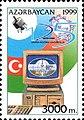 Stamps of Azerbaijan, 1999-550.jpg