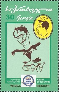 Stamps of Georgia, 2004-13.jpg