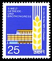 Stamps of Germany (DDR) 1970, MiNr 1576.jpg
