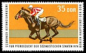 Stamps of Germany (DDR) 1974, MiNr 1972.jpg