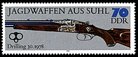 Stamps of Germany (DDR) 1978, MiNr 2381.jpg