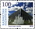 Stamps of Kazakhstan, 2013-28.jpg