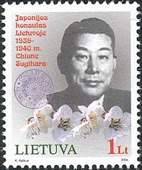 Stamps of Lithuania, 2004-16.jpg