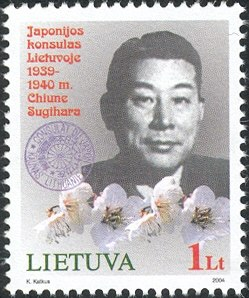 Stamps of Lithuania, 2004-16