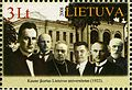 Stamps of Lithuania, 2008-23.jpg
