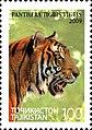 Stamps of Tajikistan, 023-09.jpg