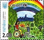 Stamps of Ukraine, 2013-24.jpg